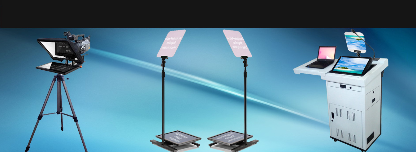Teleprompter for Public Speaking